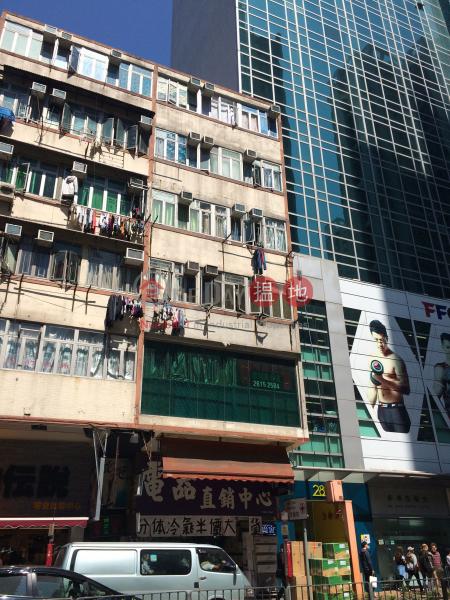 283 Sha Tsui Road (283 Sha Tsui Road) Tsuen Wan East 搵地(OneDay)(1)