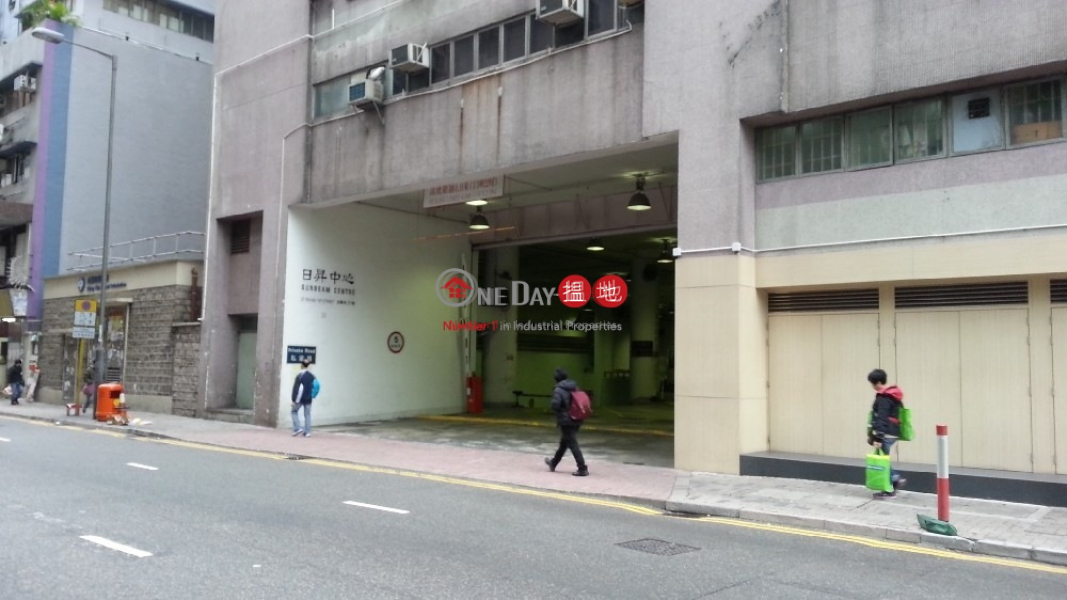 香港搵樓 租樓 二手盤 買樓  搵地   工業大廈 出租樓盤日昇中心