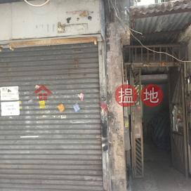 16 Wan Hing Street,Hung Hom, Kowloon