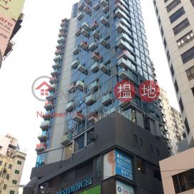 太極軒 138,灣仔, 香港島