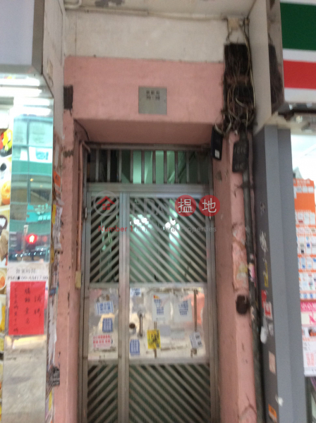 36 Shung Ling Street (36 Shung Ling Street) San Po Kong|搵地(OneDay)(1)