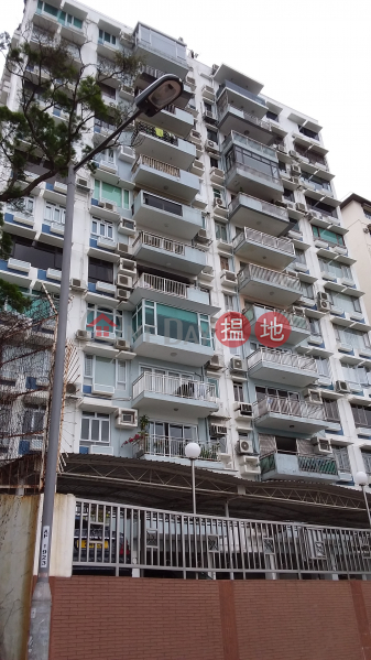 PEARL COURT (PEARL COURT) Beacon Hill|搵地(OneDay)(2)