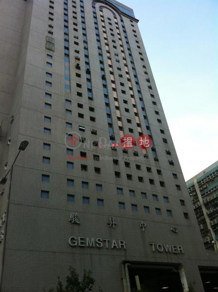 GEMSTAR TOWER, Gemstar Tower 駿昇中心 Rental Listings | Kowloon City (forti-01457)