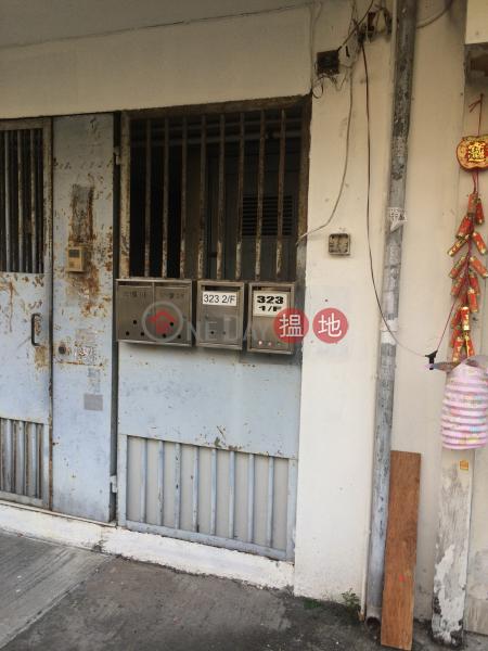 321 Wo Yi Hop Road (321 Wo Yi Hop Road) Tai Wo Hau|搵地(OneDay)(3)