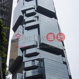 力寶中心,金鐘, 香港島