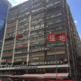 Hong Kong Industrial Centre Block A|香港工業中心A座