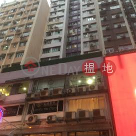 華暉大廈,尖沙咀, 九龍