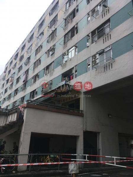 瀝源邨 華豐樓 (Lek Yuen Estate - Wah Fung House) 沙田|搵地(OneDay)(2)