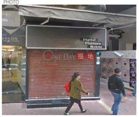 銅鑼灣60呎旺舖出租|灣仔V Causeway Bay(V Causeway Bay)出租樓盤 (H000345369)_0