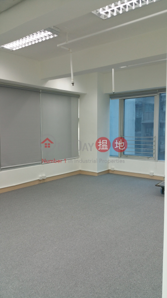 Property Search Hong Kong | OneDay | Office / Commercial Property, Sales Listings, sai ying pun office