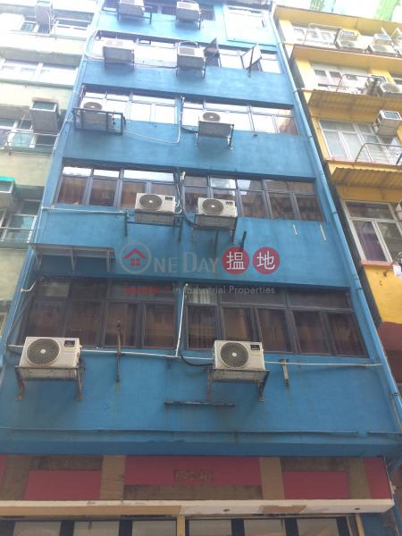 3 Chiu Kwong Street (3 Chiu Kwong Street) Sai Ying Pun 搵地(OneDay)(1)