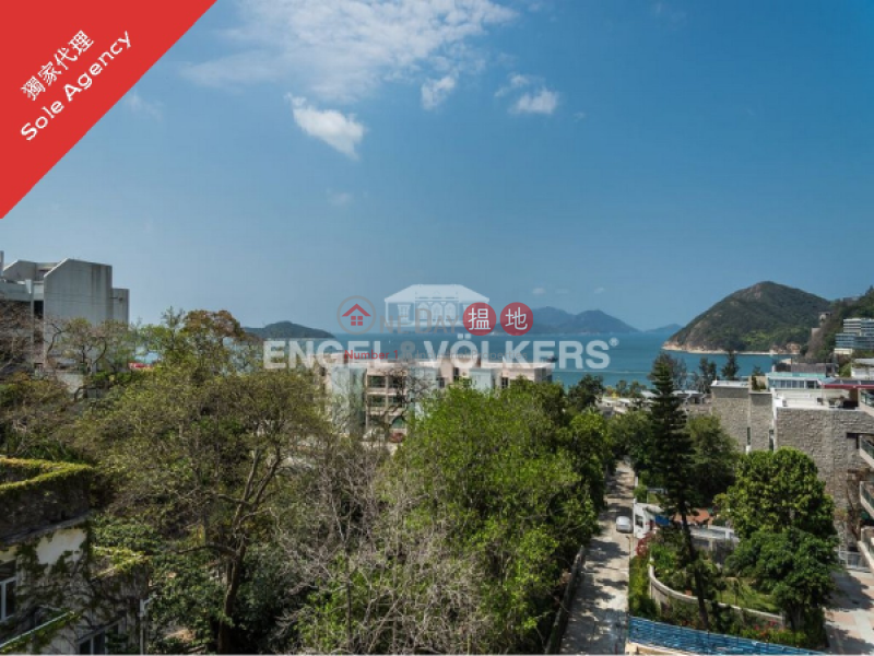 Property Search Hong Kong | OneDay | Residential | Sales Listings 2 Bedroom Flat for Sale in Repulse Bay