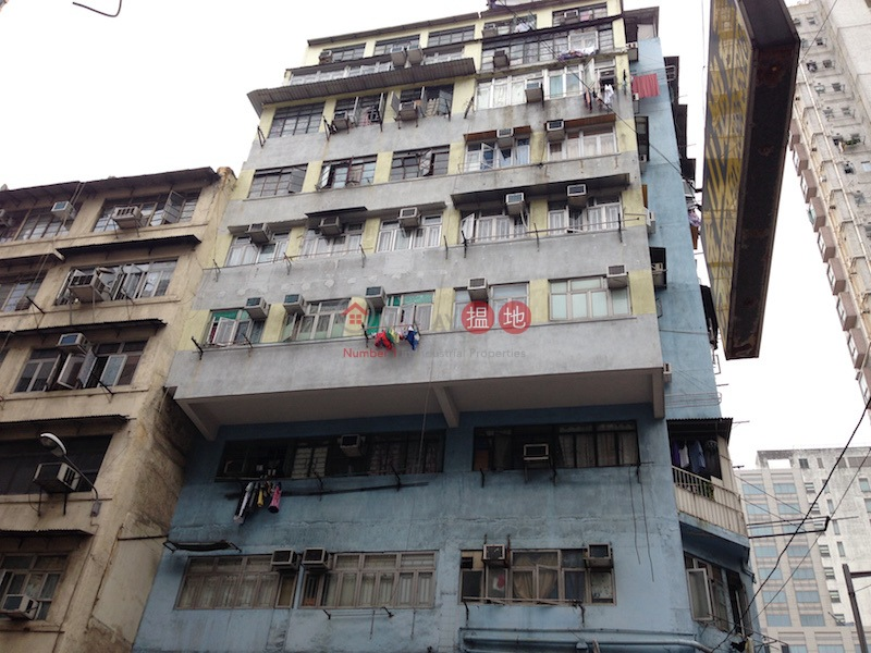 Wing On House (Wing On House) Yau Ma Tei|搵地(OneDay)(4)