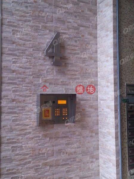 交通方便,全城至抵,環境優美康盛花園4座買賣盤-1寶琳北路 | 西貢|香港出售HK$ 650萬