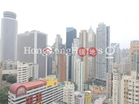 慧景臺 B座兩房一廳單位出售|東區慧景臺 B座(Block B Grandview Tower)出售樓盤 (Proway-LID6081S)_0
