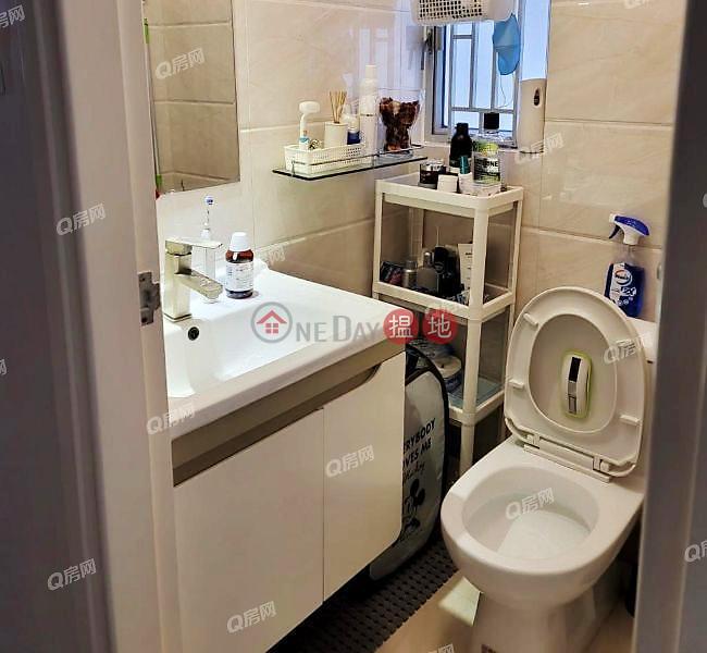 Block 8 Beverly Garden | Low Residential | Sales Listings, HK$ 5.8M