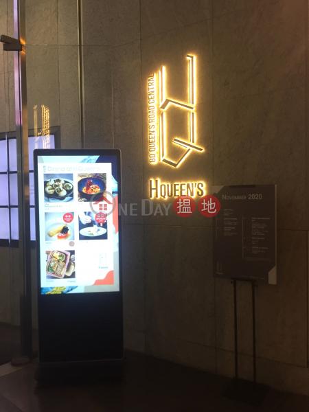 H Queen's (H Queen's) Central|搵地(OneDay)(3)