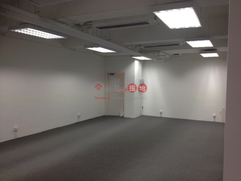 Property Search Hong Kong | OneDay | Office / Commercial Property, Rental Listings One Island South