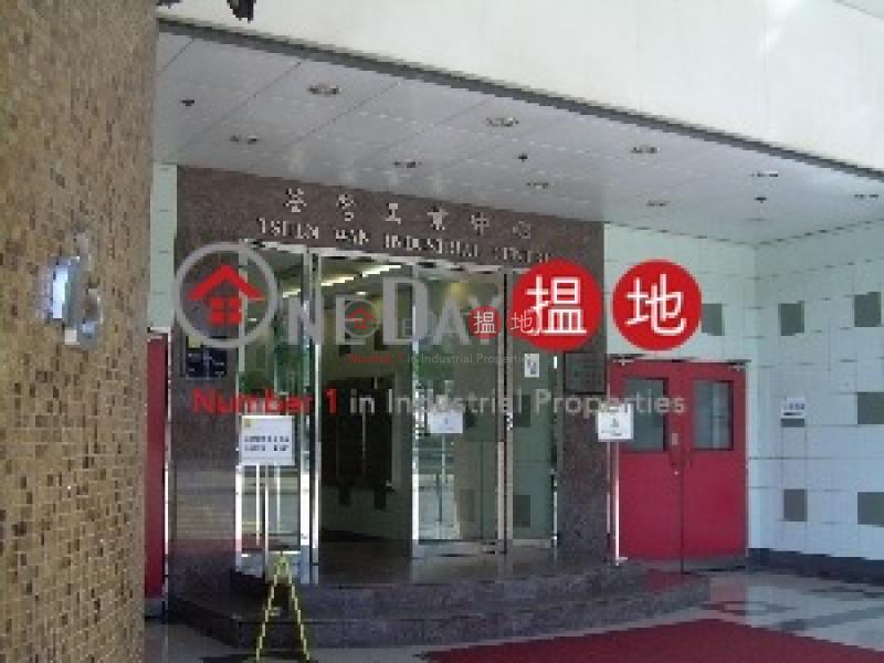 荃灣工業中心220-248德士古道 | 荃灣-香港出租-HK$ 215,356/ 月