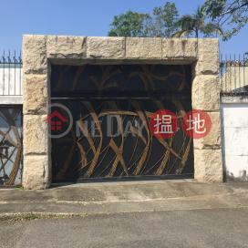 15 Mei Wo Circuit|美禾圍15號