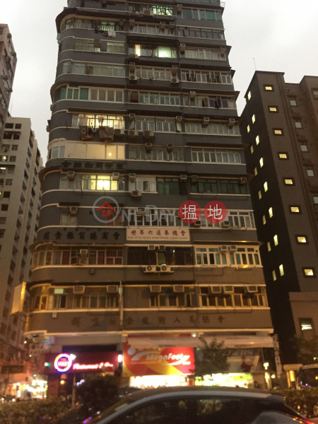 Lee Shing Mansion (Lee Shing Mansion) Jordan|搵地(OneDay)(3)