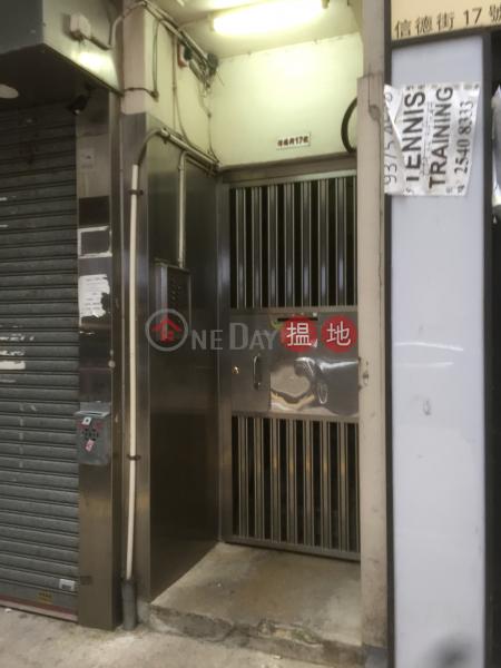 信德街17-17A號 (17-17A Shelter Street) 銅鑼灣|搵地(OneDay)(3)