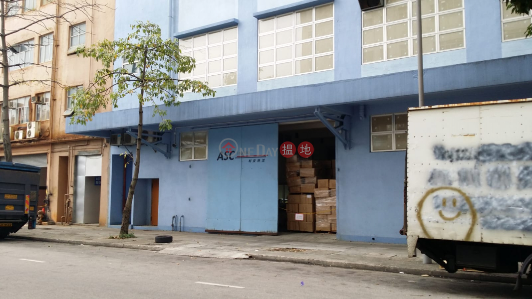 Property Search Hong Kong | OneDay | Industrial | Rental Listings Whole industrial warehouse building
