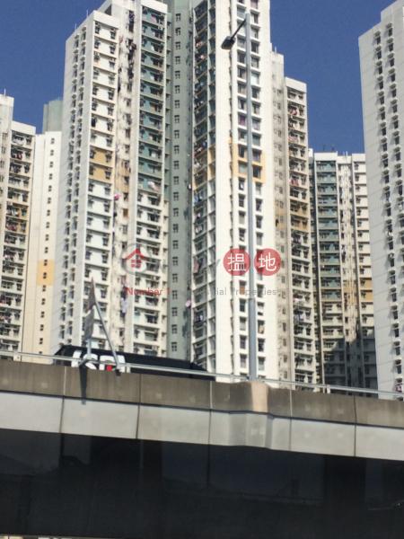 Hoi Nga House, Hoi Lai Estate (Hoi Nga House, Hoi Lai Estate) Cheung Sha Wan|搵地(OneDay)(1)