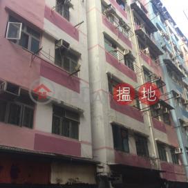 18 Wan Lok Street,Hung Hom, Kowloon