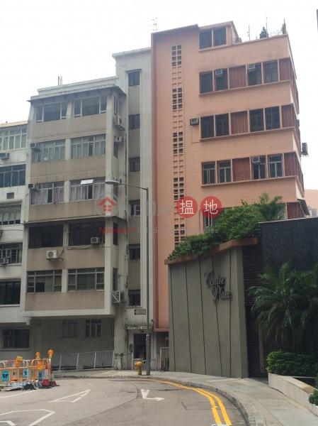 1A High Street (1A High Street) Sai Ying Pun|搵地(OneDay)(1)