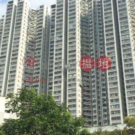 康怡花園 B座 (1-8室),鰂魚涌, 香港島
