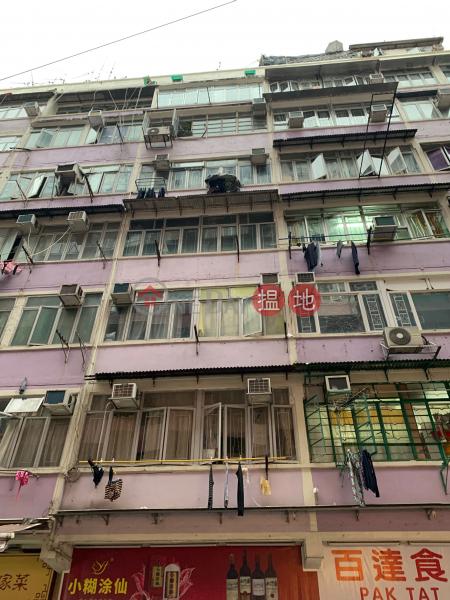 美景街21號 (21 Mei King Street) 土瓜灣|搵地(OneDay)(1)