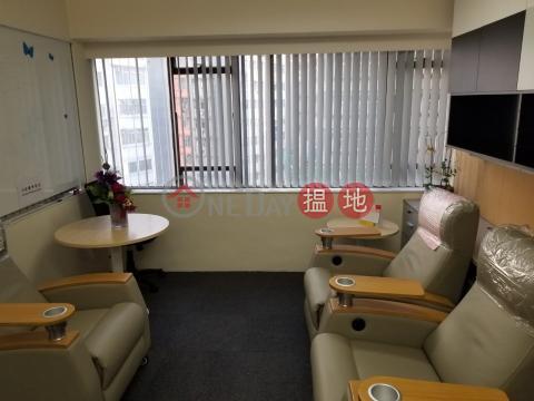 TEL: 98755238 Wan Chai DistrictEastern Commercial Centre (Eastern Commercial Centre )Rental Listings (KEVIN-9954909327)_0
