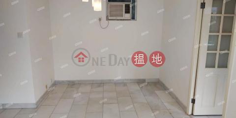 四通八達,有匙即睇,廳大房大《逸康閣 (6座)租盤》|逸康閣 (6座)(Block 6 Yat Hong Mansion Sites B Lei King Wan)出租樓盤 (XGGD739100837)_0