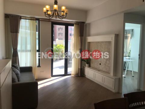 2 Bedroom Flat for Sale in Mid Levels West|2 Park Road(2 Park Road)Sales Listings (EVHK92510)_0