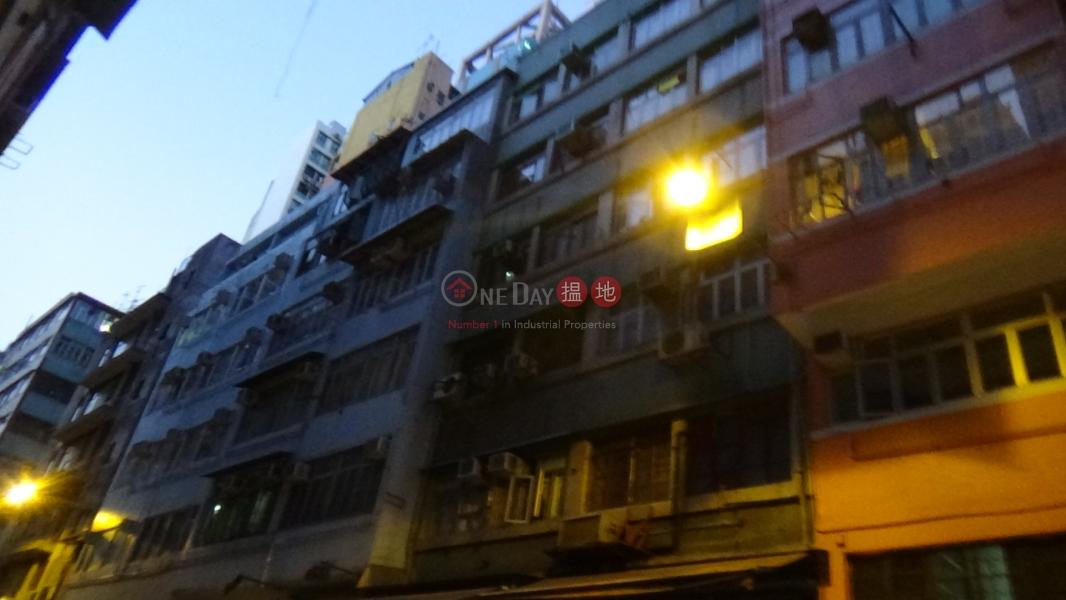 14-16 Eastern Street (14-16 Eastern Street) Sai Ying Pun 搵地(OneDay)(2)
