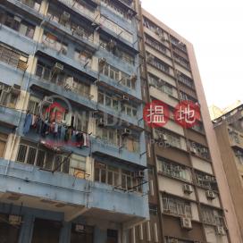 9A Ash Street,Tai Kok Tsui, Kowloon