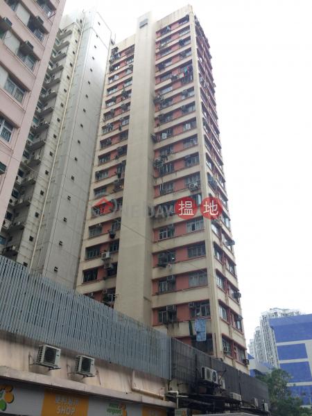 Wai Yip Building (Wai Yip Building) Jordan|搵地(OneDay)(1)