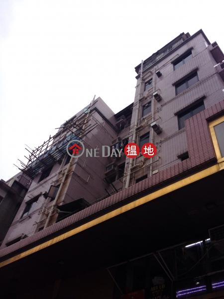 金慧閣 (Goldview Court) 九龍城|搵地(OneDay)(1)