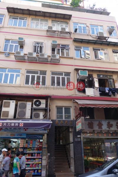 Tung Tai Building (Tung Tai Building) Shau Kei Wan|搵地(OneDay)(4)