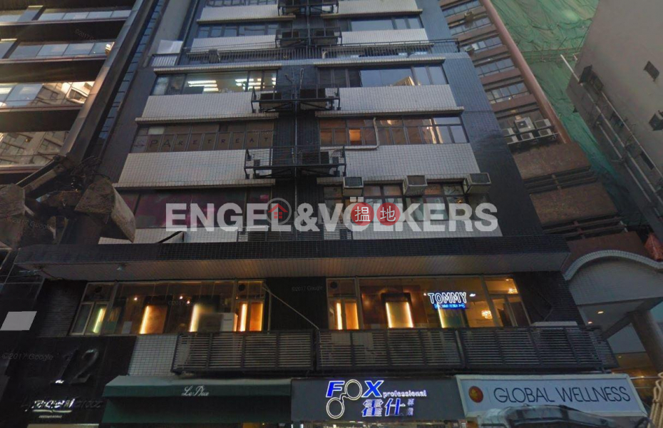 Studio Flat for Rent in Central, Car Po Commercial Building 嘉寶商業大廈 Rental Listings | Central District (EVHK84807)