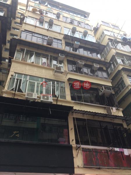 花園街186-188號 (186-188 Fa Yuen Street) 太子|搵地(OneDay)(2)