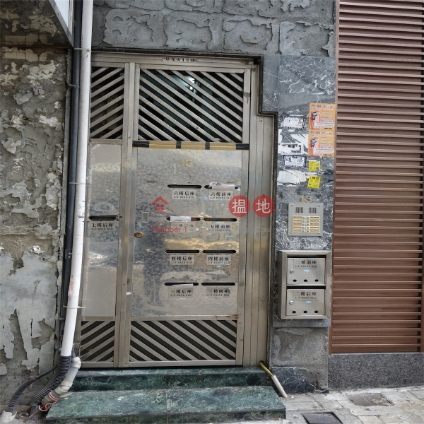 13 King Kwong Street (13 King Kwong Street) Happy Valley|搵地(OneDay)(1)