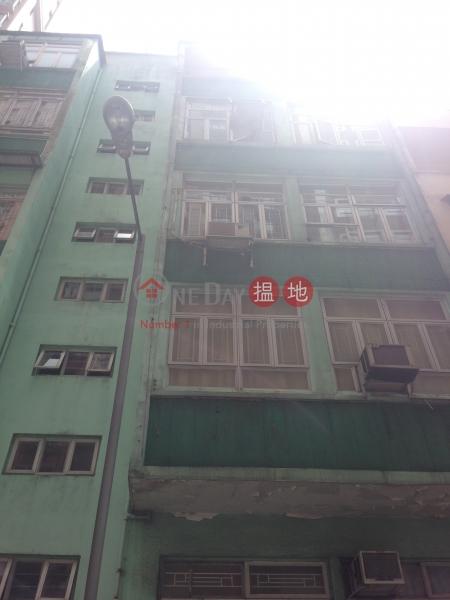 西灣河街31-33號 (31-33 Sai Wan Ho Street) 西灣河 搵地(OneDay)(4)