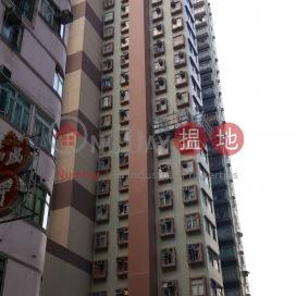 Yu Wai Mansion|旭威閣