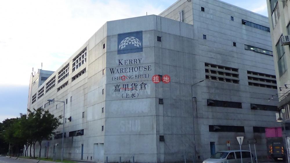 嘉里貨倉 (Kerry Godown) 上水|搵地(OneDay)(1)