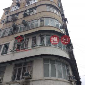 17A-17D Shek Kip Mei Street|石硤尾街17A-17D號