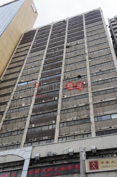 Java Commercial Centre (Java Commercial Centre) North Point|搵地(OneDay)(1)