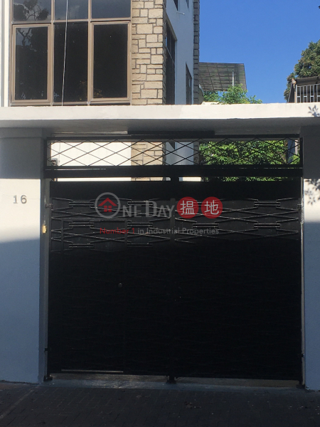 16 Oxford Road (16 Oxford Road) Kowloon Tong|搵地(OneDay)(2)