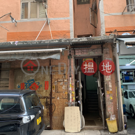 4 Ying Yeung Street,To Kwa Wan, Kowloon